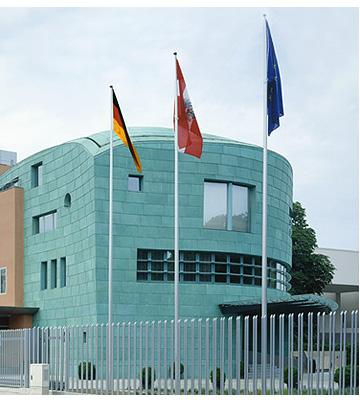 Österreichische Botschaft | Berlin